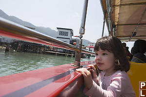 Claira Going For Boat Ride