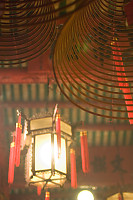 Lanterns With Coils