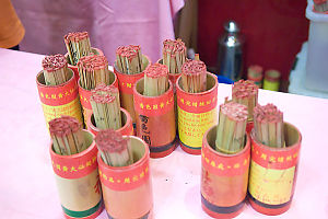 Bamboo Fortune Sticks