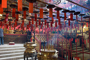 Nearly Empty Man Mo Temple