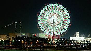 Giant Wheel - Odaiba