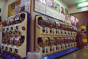Anime Vending Machines