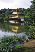 Golden Pavilion From Shore