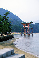 Floating Torii From Side