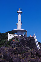 Lighthouse At Nagasaki-bana