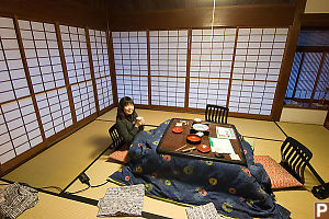 Love That Kotatsu