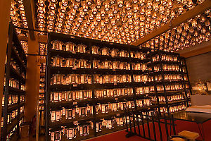 Hall Of 20000 Lanterns