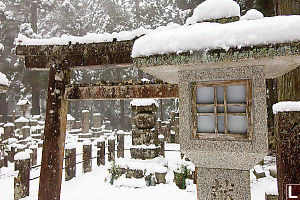 Stone Lantern With Snow On Top