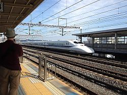 At Shinkansen Station