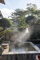 Hot Spring Bath In The Morning