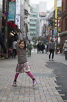 Nara Silly Walking