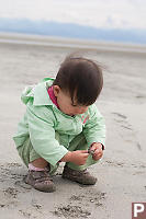 Nara Playing With Shell
