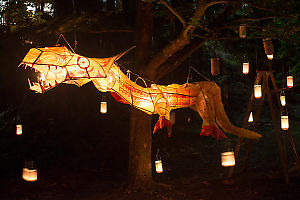 Dragon Suspended In A Tree