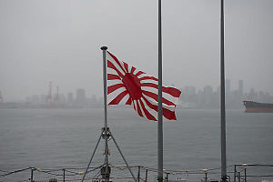 Rising Sun Flag WIth Vancouver