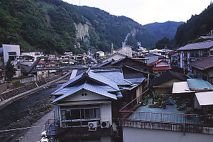 Oguni Village South
