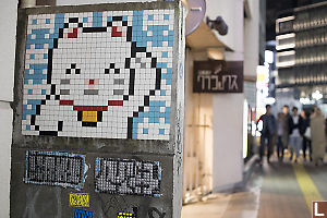 Invader Tiles In Shibuya